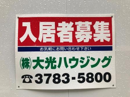 20180311-togoshi1-12.JPG