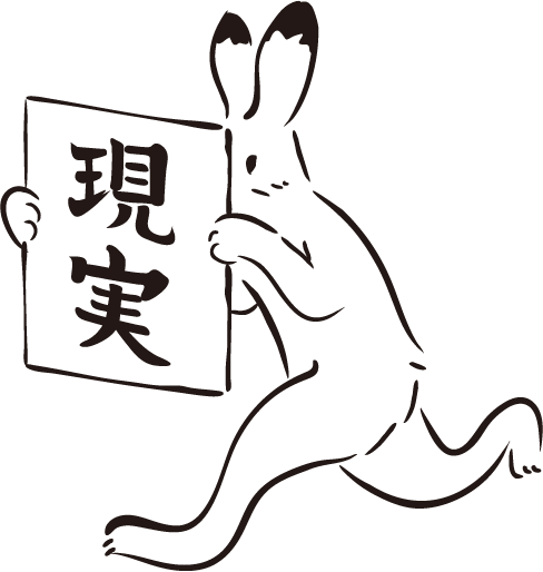 s512_choju46_0035_3.png