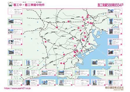 3-着工中・準備中マップ(3月締め)-1 - コピー.jpg