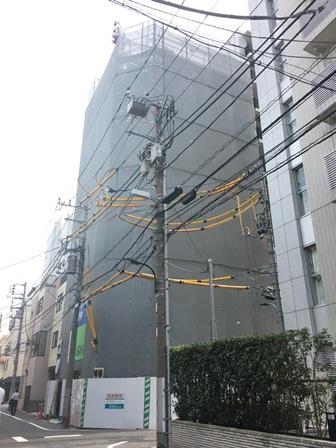 IMG_7039.JPG