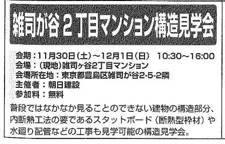 20191118104543585-1 - コピー (2).jpg
