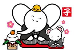 新年のご挨拶!(2020干支)