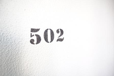 0449-相模原5丁目B-02-502-03.JPG