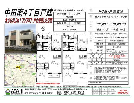 中田南図面0517.jpg