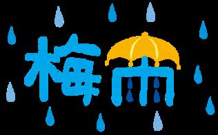 0509梅雨.png