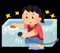 0515風呂掃除.png